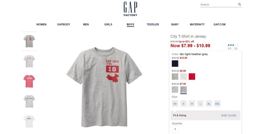 Gap Collection 2018